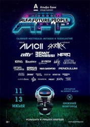 Фестиваль Alfa Future People 2014