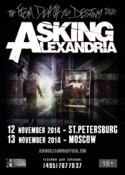 Asking Alexandria в Санкт-Петербурге!