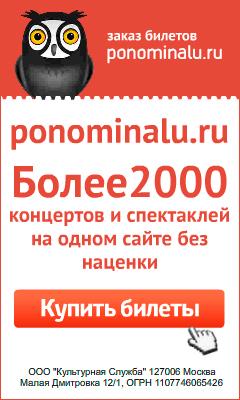 cosmonavt_may