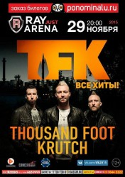 Thousand Foot Krutch в Москве!