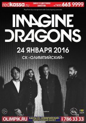 Imagine Dragons в Москве!