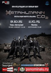 STAHLMANN / RUSSIAN TOUR 2015