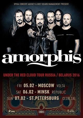 Афиша концертов москвы на 2016 год афиша концертов спектаклей в калининграде