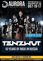 TANZWUT (DE). «10 years of Rock in Russia»