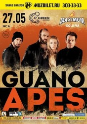 GUANO APES � �����-����������!