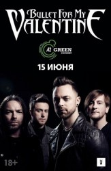 Bullet For My Valentine в Санкт-Петербурге!