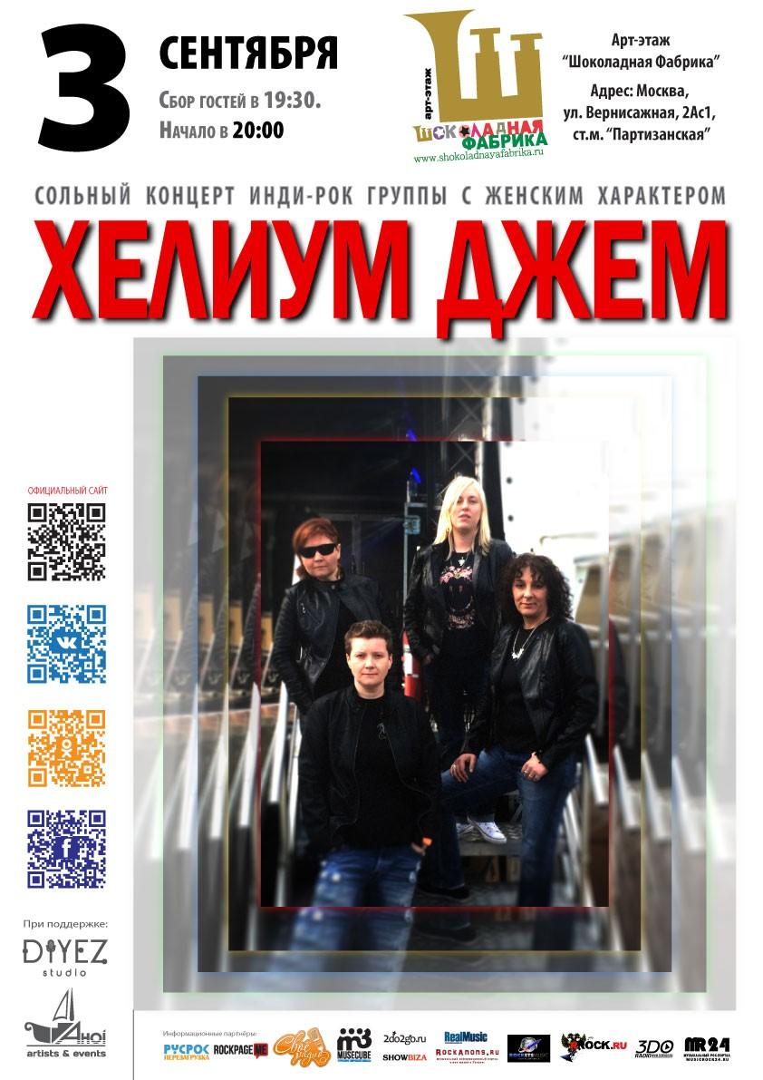 Архив афиш концертов билет на шоу киркорова