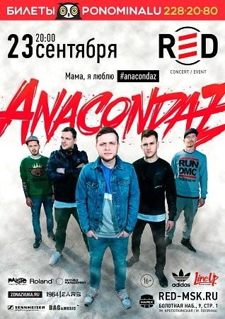 Концерты москва 2016 афиша сентябрь муз театр ростов купить билеты