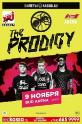 THE PRODIGY � ������!