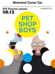 Pet Shop Boys � ������!