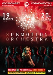 Submotion Orchestra в Санкт-Петербурге!