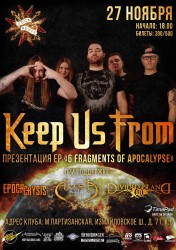 Keep Us From. Презентация EP «6 Fragments of Apocalypse»