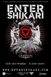 Enter Shikari (UK). Новый альбом THE MINDSWEEP в Петербурге!