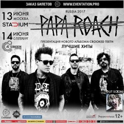 Papa Roach. Презентация альбома «Crooked Teeth» в Москве!