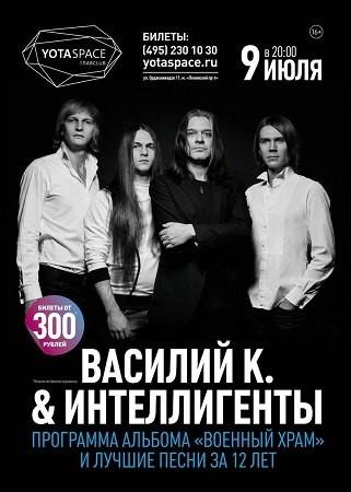 Афиша концертов в москве на май 2017 екатеринбург театр юного зрителя афиша на октябрь
