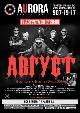 билет в музей стоит 50 рублей учащимся предоставляется скидка 12