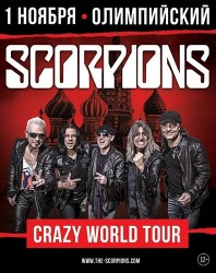 SCORPIONS - Crazy World Tour в Москве!
