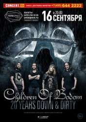 CHILDREN OF BODOM в Москве!