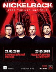 NICKELBACK в рамках тура Feed The Machine. Концерт в Москве!