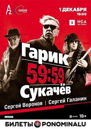 Афиша концертов в петербурге на декабрь мариинский театр щелкунчик купить билеты в