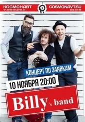 Billy's Band. Концерт по заявкам в Санкт-Петербурге!