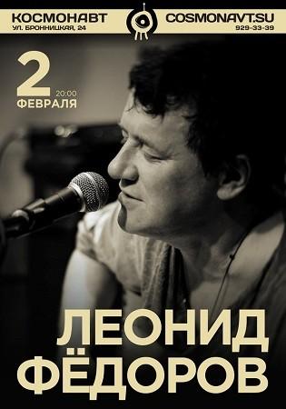 Афиша концертов на июль москва петербург музей фаберже стоимость билета