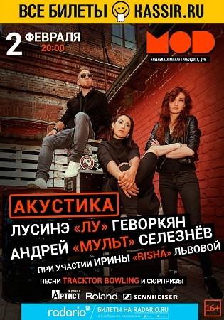 Афиша музыкального театра рязань на ноябрь 2016