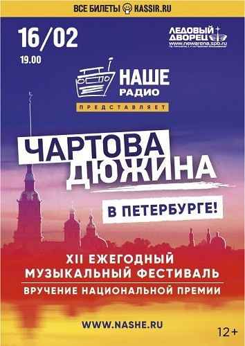 Театр елец афиша октябрь
