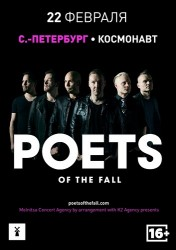 Poets of the Fall в Санкт-Петербурге!